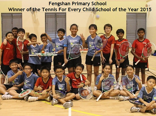 Winner of 2015 Tennis For Every Child School of the Year Award - Fengshan Primary School